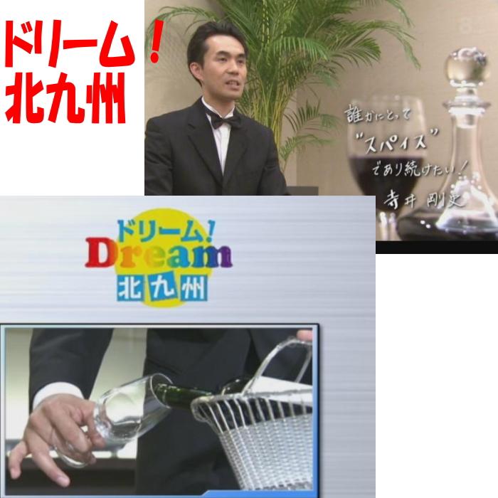 ドリーム北九州取材画像