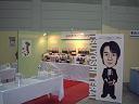 極東ファディ2005年展示会