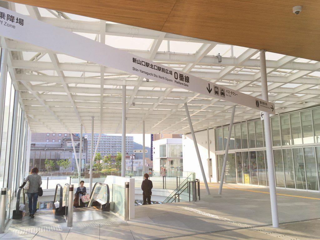 きれいな新山口駅