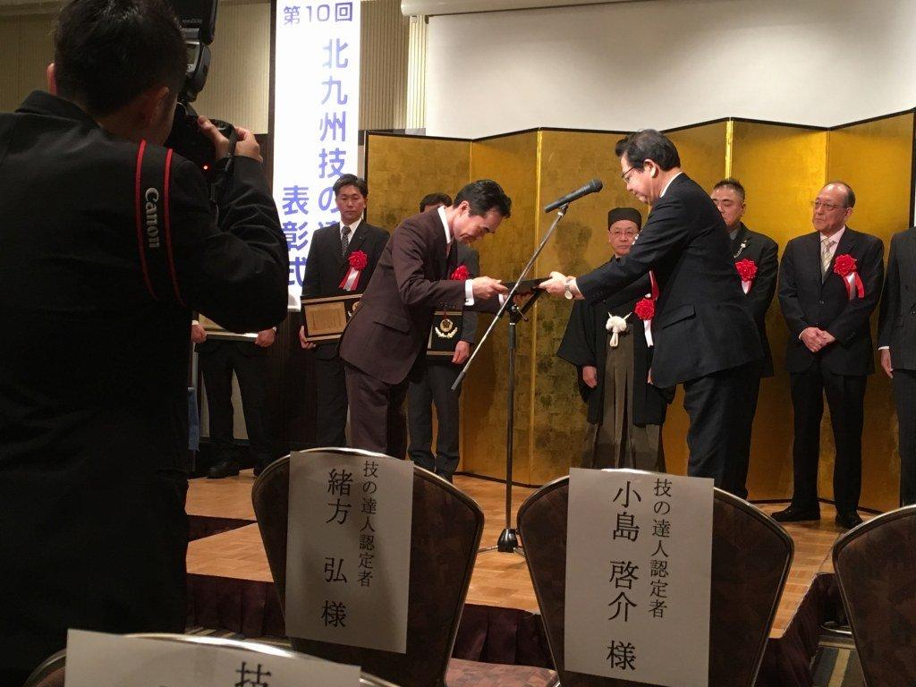 北九州市長より受賞