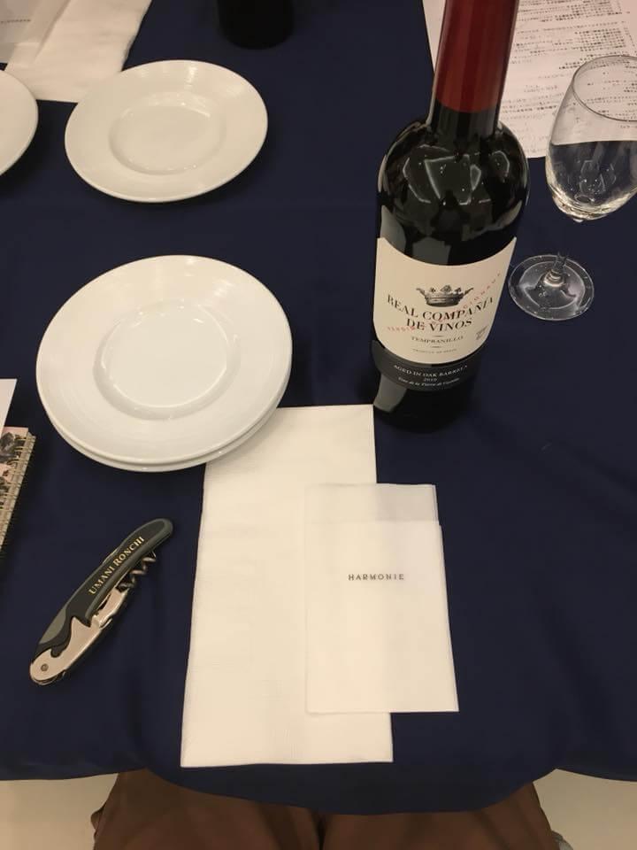 ワインやソムリエナイフ