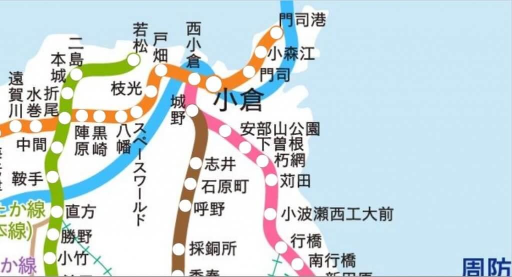 小倉駅周辺の路線図