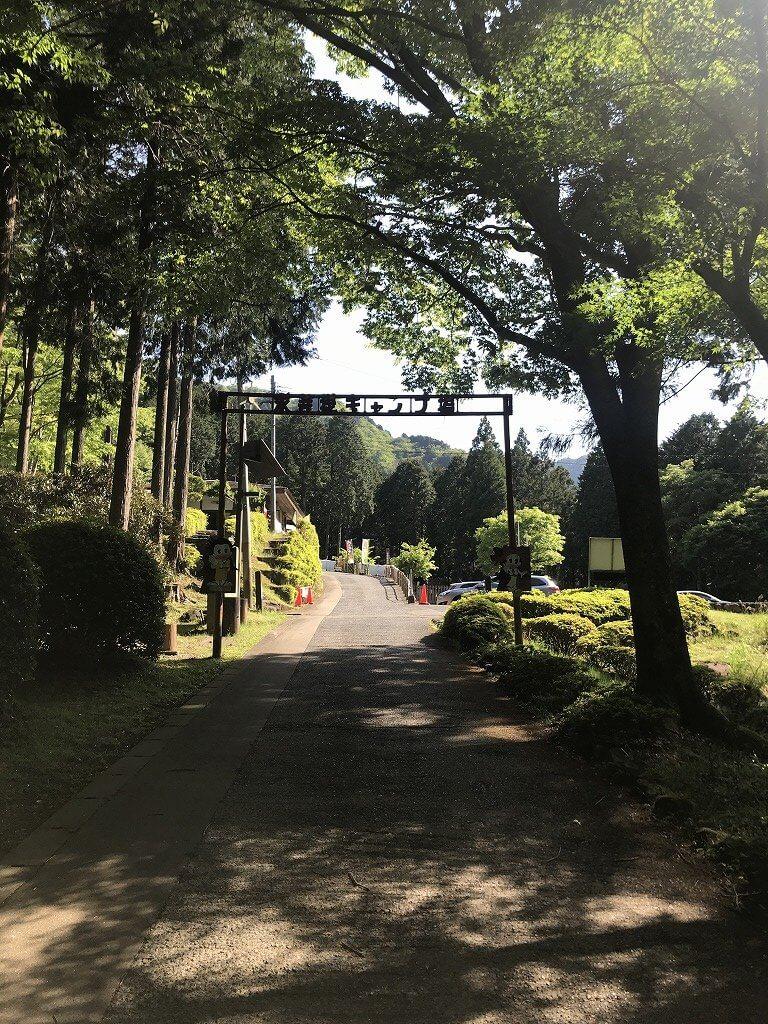求菩提キャンプ場の入口